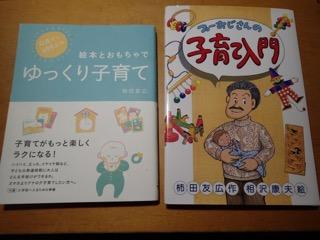 Pooh_kosodachi